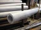 不锈钢厚壁管(89×10)